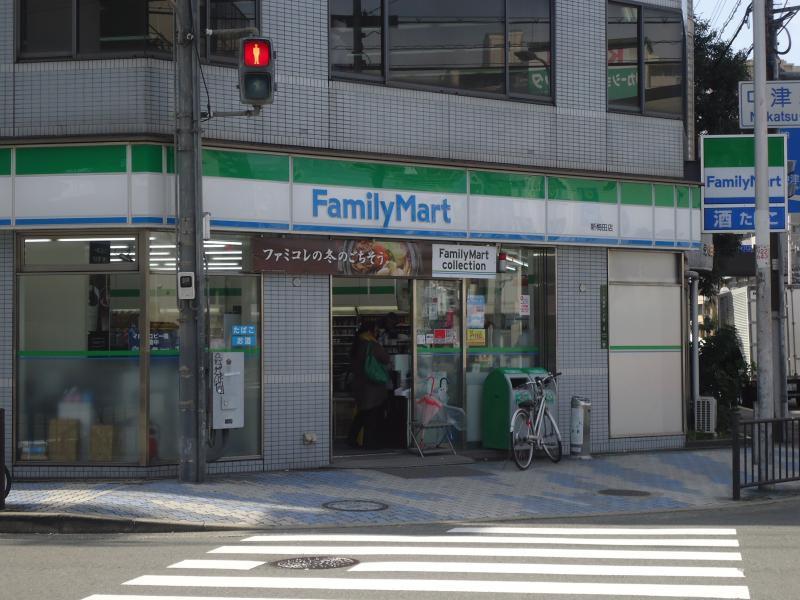 ファミリーマート新梅田店の画像