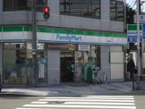 ファミリーマート新梅田店
