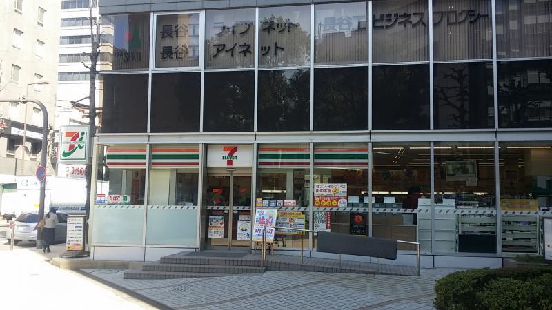 セブン-イレブン 大阪堺筋本町駅前店の画像