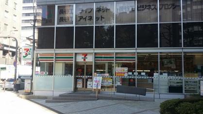 セブン-イレブン 大阪堺筋本町駅前店の画像1