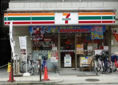 セブン−イレブン大阪南久宝寺町2丁目店の画像1