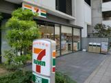 セブンーイレブン大阪平野町3丁目店