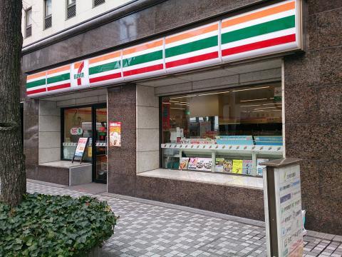 セブンーイレブン大阪高麗橋2丁目店の画像