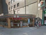 セブン-イレブン 大阪谷町2丁目店