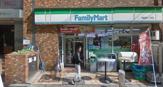 ファミリーマート南船場二丁目店