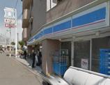 ローソン JR桜ノ宮駅前店