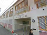 育生幼稚園