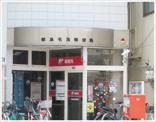 都島毛馬郵便局