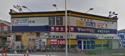 ゲオ福島店の画像1
