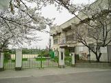 八尾市立 山本小学校