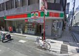 サンクス伏見町3丁目店
