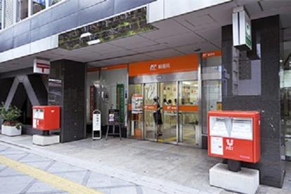 大阪宇治電ビル内郵便局の画像1