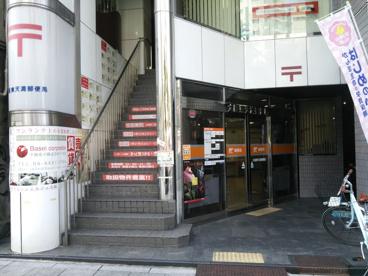 大阪東天満郵便局の画像1