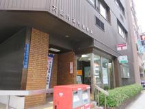 大阪内本町郵便局
