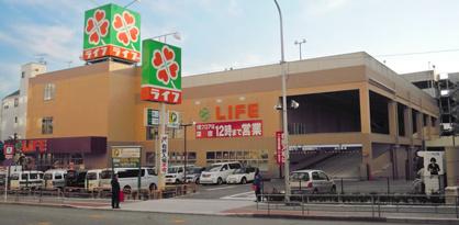 ライフ西九条店の画像1