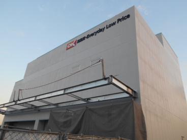 【スーパー】オーケーストア 梶野町店の画像1