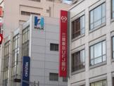 三菱東京UFJ銀行 赤羽駅前支店