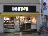 ドトールコーヒーショップ 赤羽スズラン通り店