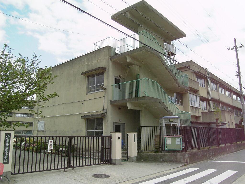 八尾市立 久宝寺小学校の画像