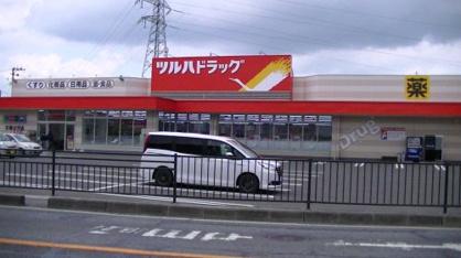 ツルハドラッグ石巻広渕店の画像1