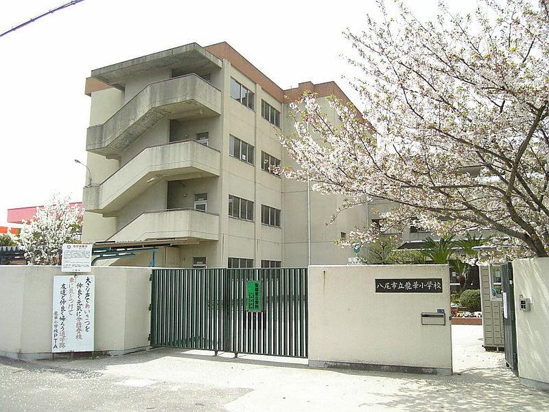 八尾市立 龍華小学校の画像