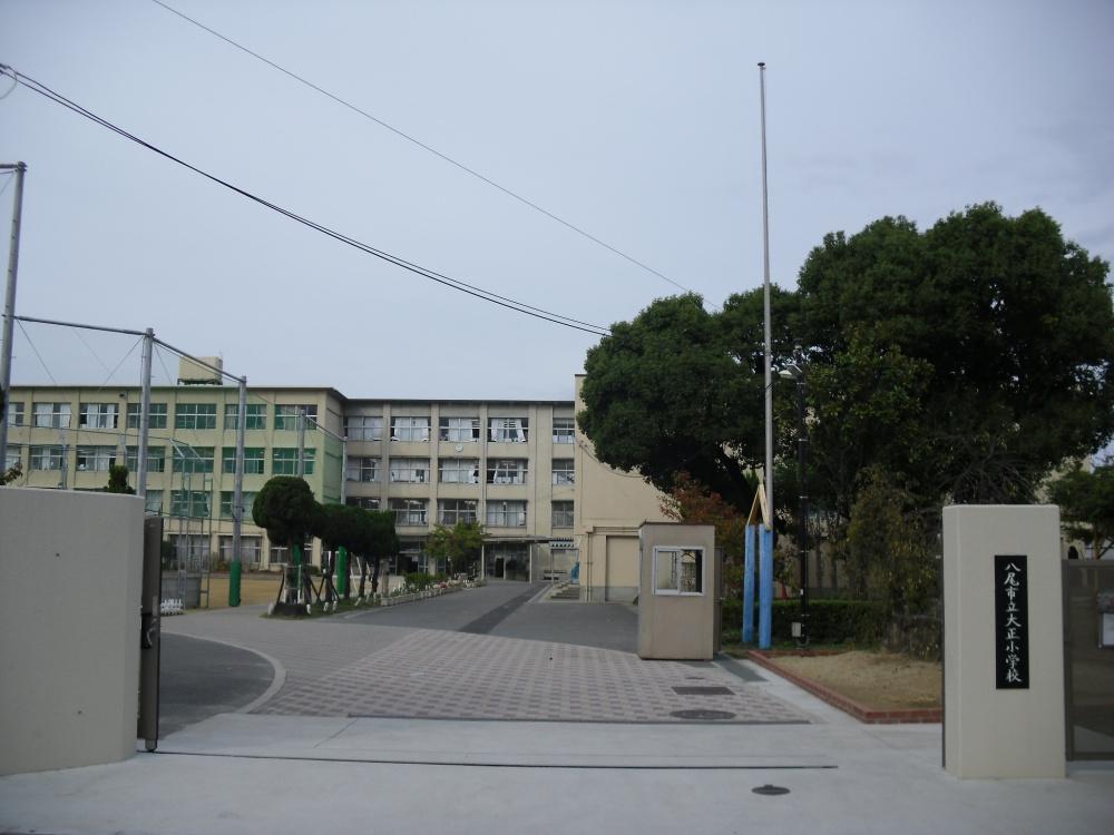 八尾市立 大正小学校の画像