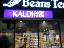 カルディコーヒーファーム ビーンズ赤羽店