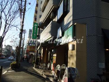モスバーガー 新宿若松町店の画像1