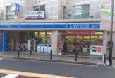 ローソン八幡山3丁目店