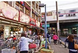 オオゼキ八幡山店の画像1