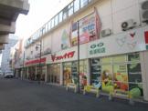 コモディイイダ 南浦和店