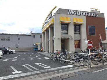 マクドナルド 甲府アルプス通り店の画像1