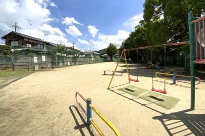 莵道河原児童公園の画像1