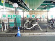 中井駅前駐輪場