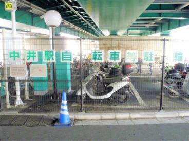 中井駅前駐輪場の画像1