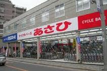 サイクルベースあさひ都島店