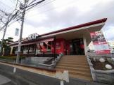 ガスト 藤沢善行店