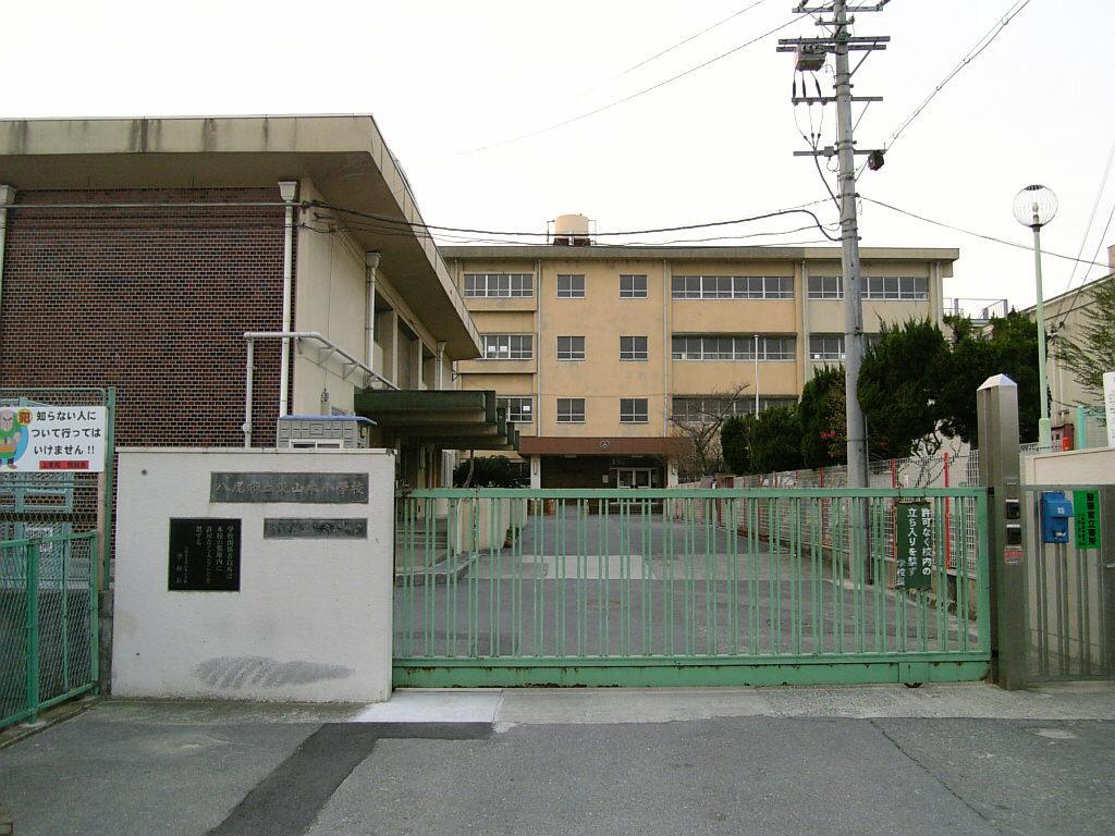 八尾市立 東山本小学校の画像