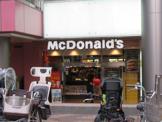 マクドナルド 赤羽アピレ店