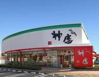 どうとんぼり神座鶴見店
