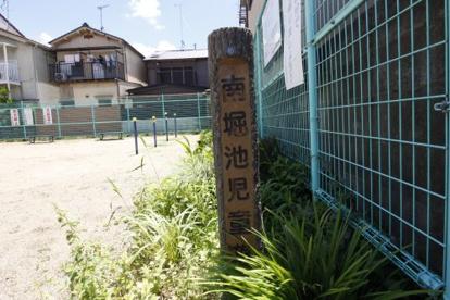 南堀池児童遊園の画像2