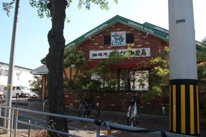 コメダ珈琲 鶴見諸口店の画像1