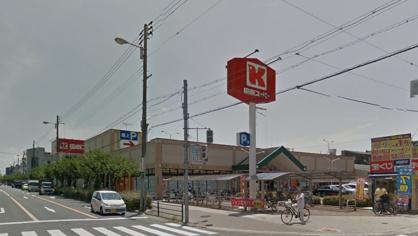 関西スーパー 内代店の画像1