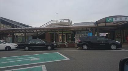 新町駅の画像3
