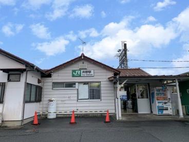 井野駅の画像1