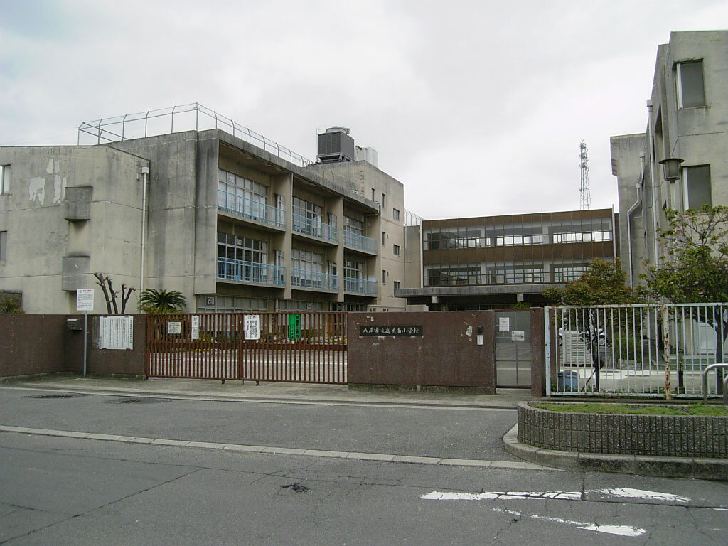 八尾市立 高美南小学校の画像