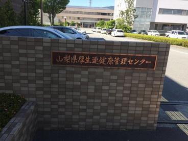 山梨県厚生連健康管理センターの画像3