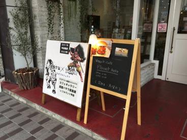 べジカフェ フルウントの画像3