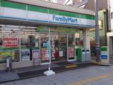 ファミリーマート西野田店