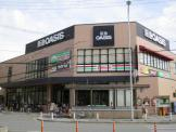 阪急オアシス・福島玉川店